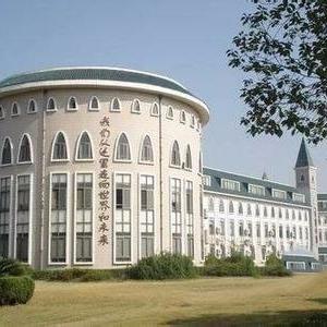 武汉沌口外国语学院